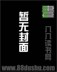 十界战纪TXT下载
